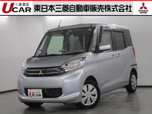 三菱 660 G eアシスト ナビ&TV 認定U-CAR