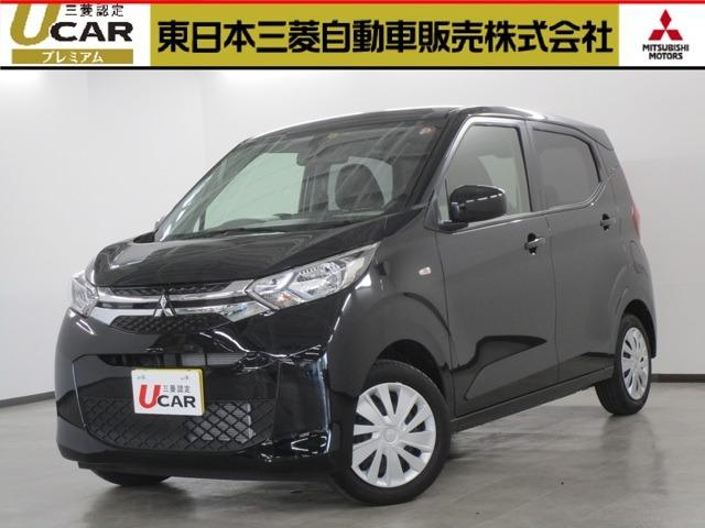 660 M  認定U-CAR