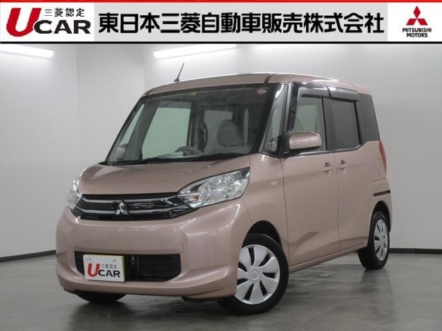 三菱 660 G 認定U-CAR ナビ&バックカメラ