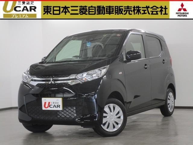 三菱 660 M 4WD サポカーS 認定U-CAR