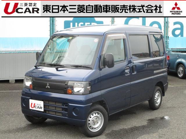 三菱 ミニキャブバン 660 CL ハイルーフ 4WD ワンオーナー5速マニュアル