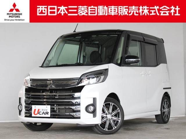 三菱 eKスペース 660 T セーフティ パッケージ