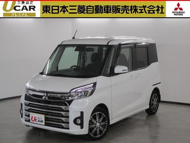 660 カスタム T セーフティ プラス エディション 4W(1枚目)