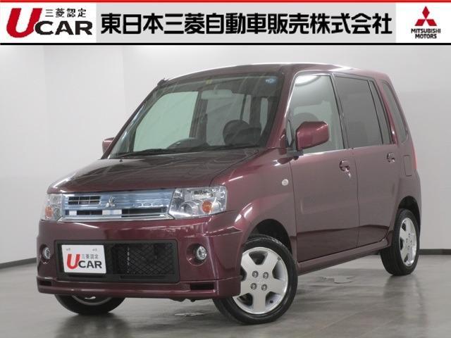 三菱 トッポ 660 T 認定U-CAR