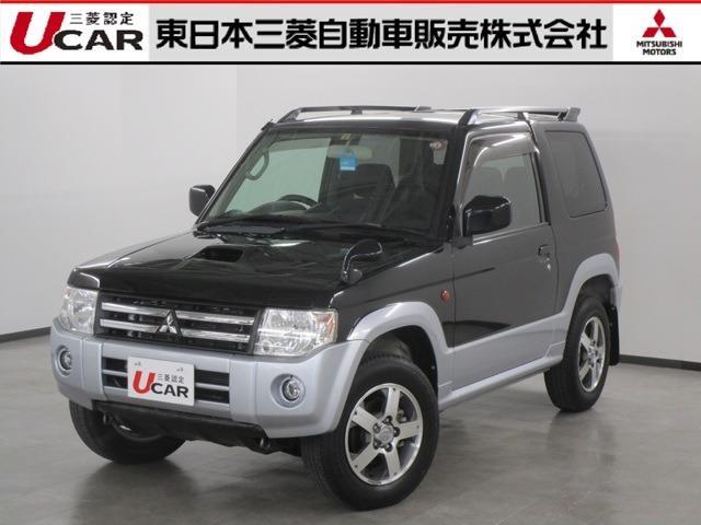 三菱 660 VR 4WD 認定U-CAR