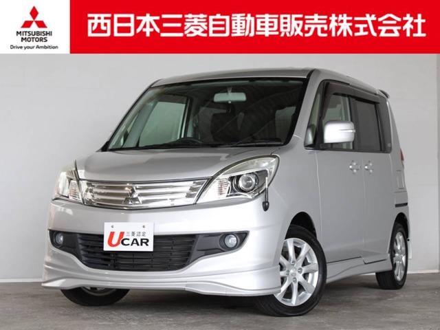 デリカD:2(三菱) S 中古車画像