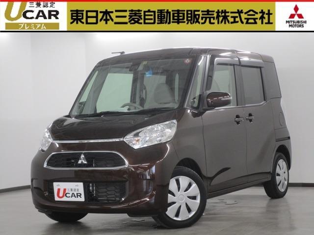 三菱 eKスペース 660 G セーフティ パッケージ 認定U-CAR
