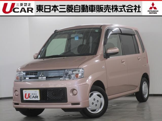 三菱 トッポ 660 G 認定U-CAR