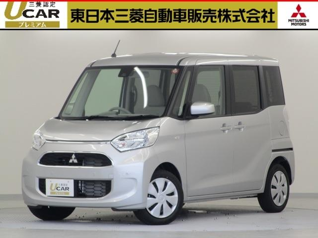 三菱 660 M eアシスト サポカーS 認定3年保証