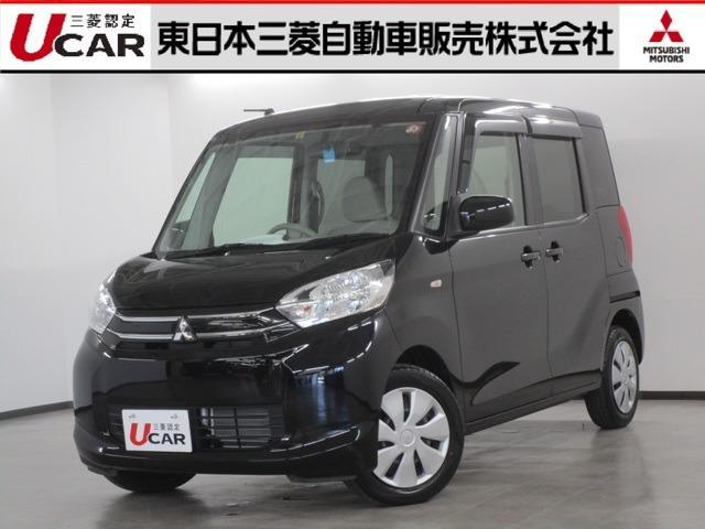 三菱 eKスペース 660 G ナビ&TV