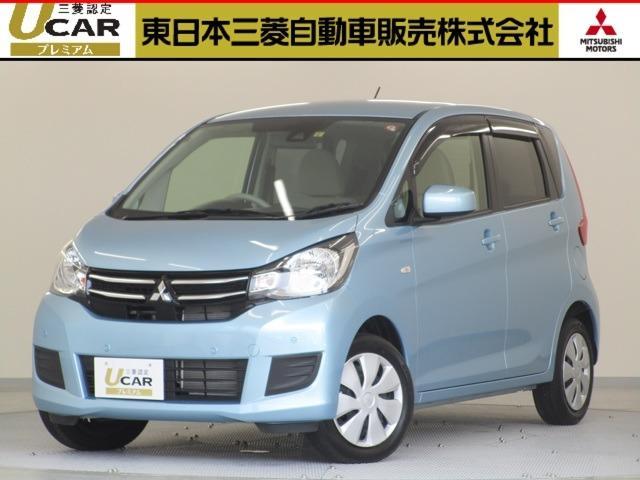 三菱 660 M eアシスト プラス エディション 4WD