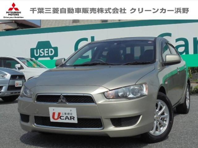 三菱 ギャランフォルティス 1.8 スーパーエクシード