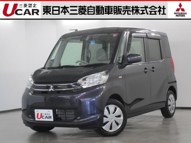 三菱 eKスペース 660 G eアシスト ナビ&TV