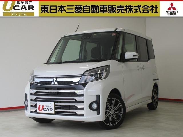 三菱 カスタムT セーフティパッケージ 認定U-CAR3年保証