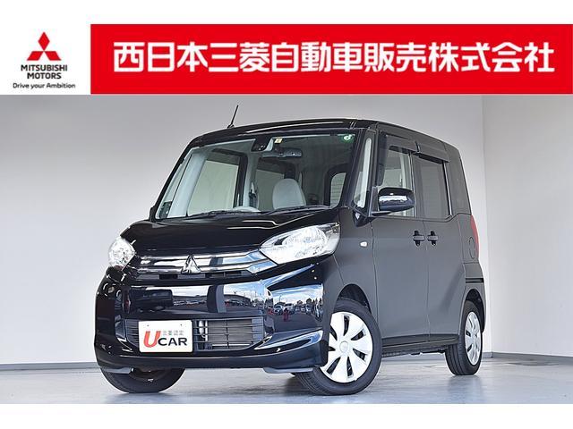三菱 eKスペース G e-アシスト メモリーナビ・フルセグTV・バックカメラ・ワンオーナー車