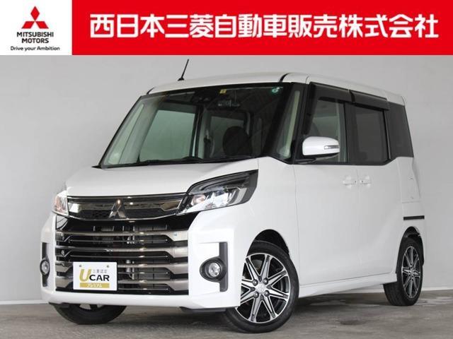 三菱 eKスペースカスタム カスタムT セーフティプラスエディション 距離無制限保証3年付 メモリーナビ付
