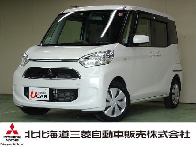 三菱 M e-アシスト ナビ Bカメラ ETC ドラレコ 追突軽減B