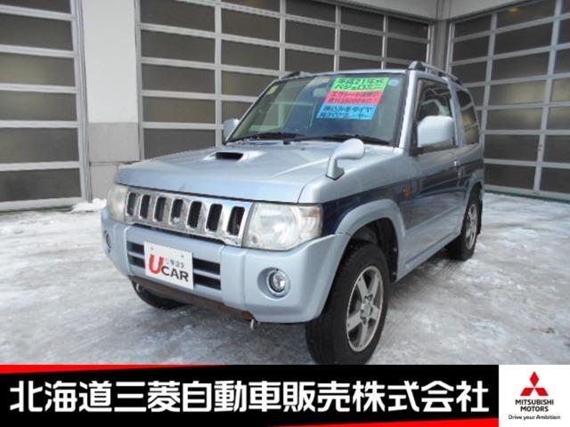 三菱 エクシード 切り替式4WD積込みタイヤ