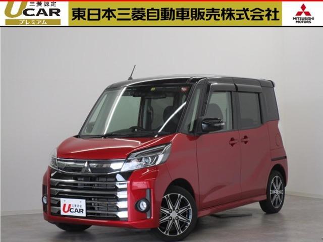 三菱 カスタムT セーフティプラスエディション サポカーS・ナビゲーション・ETC・ターボ車