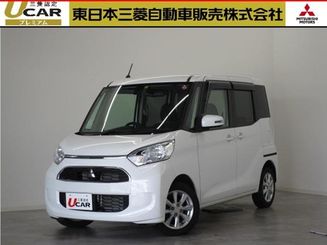三菱 T セーフティパッケージ サポカー・ターボ・メモリーナビ・フルセグ