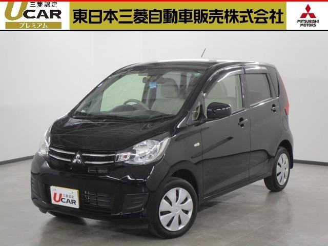 三菱 M e-アシスト 認定U-CAR ナビ&TV