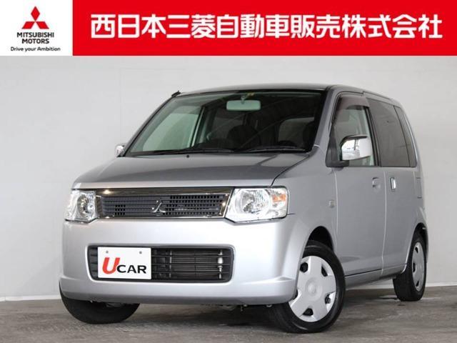 三菱 eKワゴン MS 距離無制限保証1年付 CDデッキ付