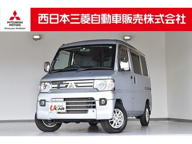 三菱 ミニキャブバン CL 5速M/T・AM/FMラジオ・両側スライドドア