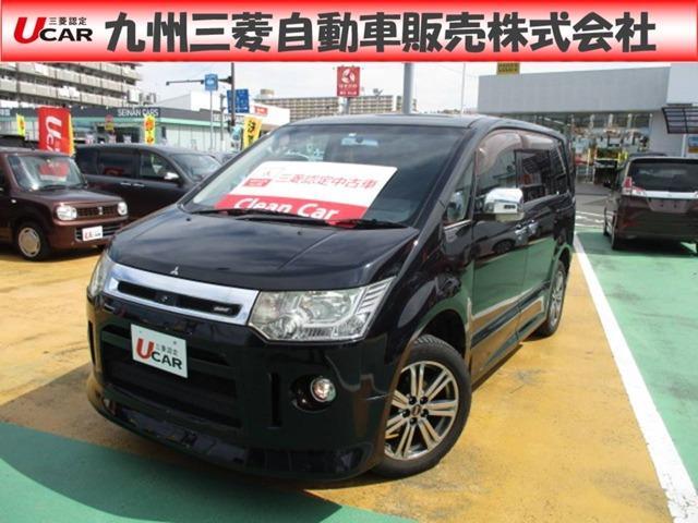 三菱 ローデスト G プレミアム 認定中古車保証付き!!