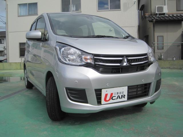 三菱 M e-アシスト プラスエディション 三菱認定中古車