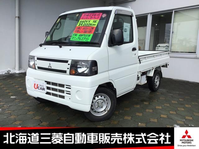 三菱 VX-SE マニュアル車