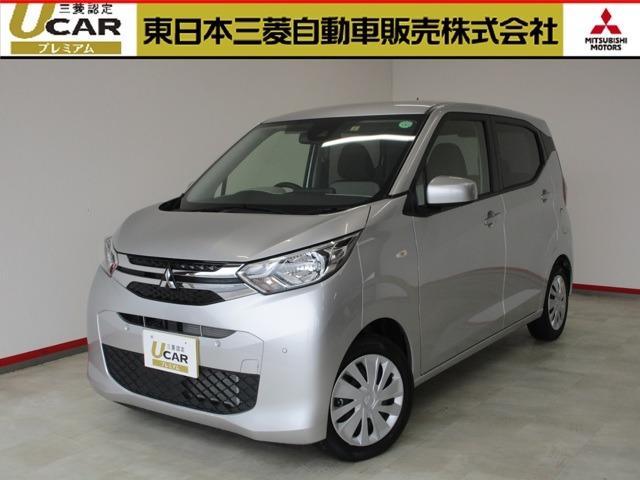 三菱 M サポカーS シートヒーター