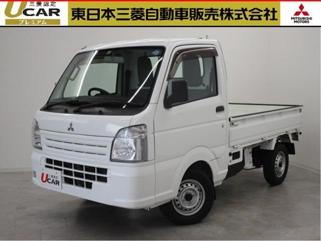 三菱 みのり HI/L切替トランスファー・5速・4WD・作業灯