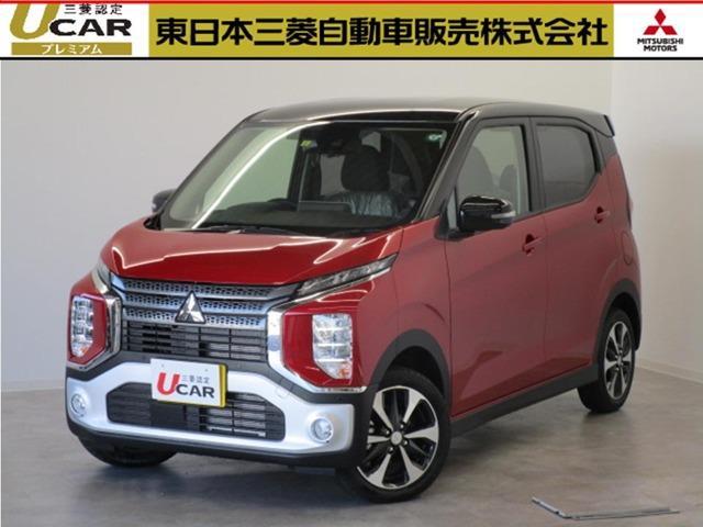 三菱 eKクロス T サポカーS・メモリーナビ・4WD