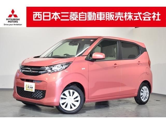 三菱 G 当社社有車 先進快適PKG