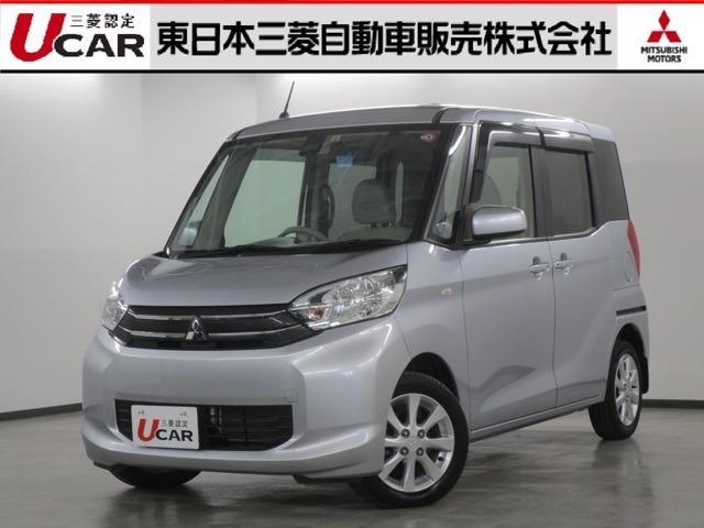 三菱 G e-アシスト 認定U-CAR ナビ&TV
