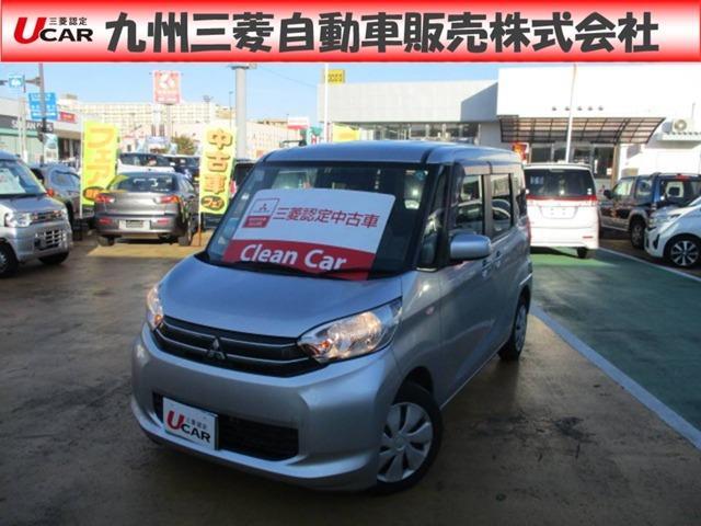 G バックカメラ・三菱認定中古車保証1年付