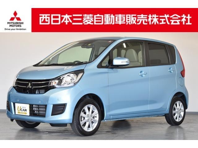 三菱 Gセーフティ プラスエディション 当社フルチャージレンタカー