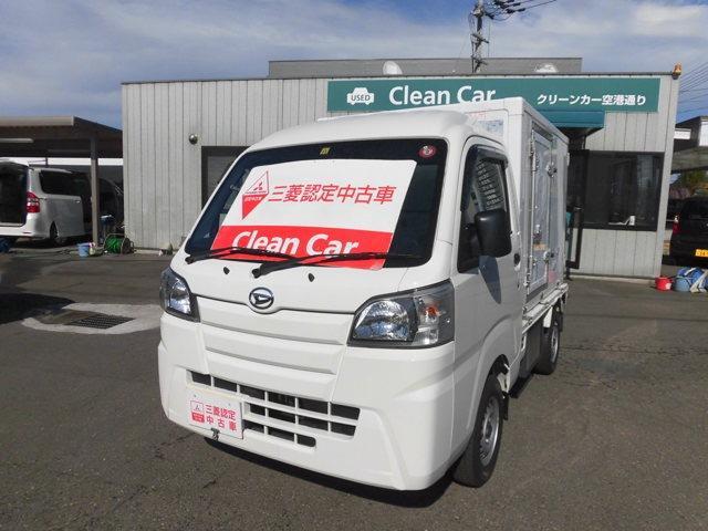 ダイハツ 低温冷凍車 マイナス22℃ ドラレコ&ETC車載器