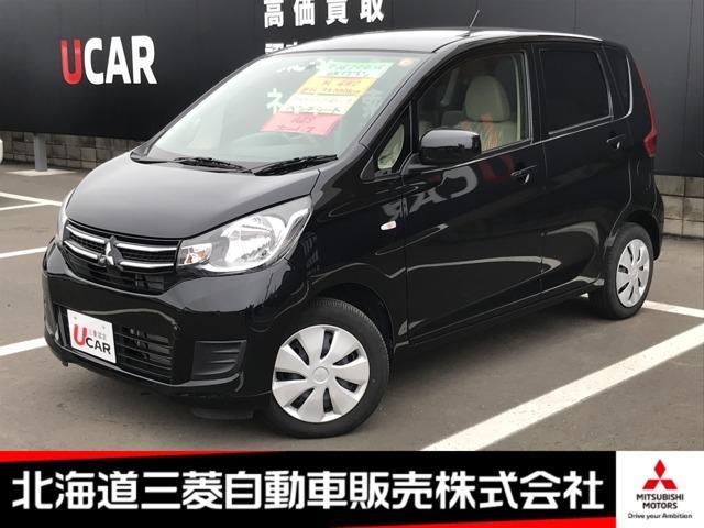 三菱 eKワゴン M シートヒーター ベンチシート アイドリングストップ