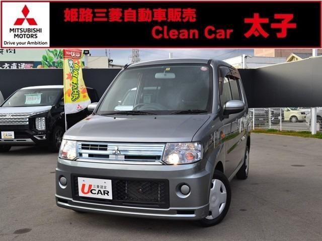 三菱 M 福祉車両 ニールダウン ETC