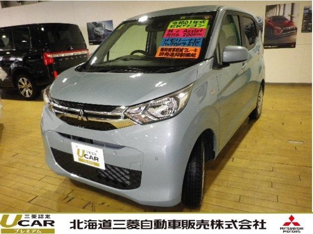 M ナビ・バックカメラ・ETC・レンタアップ車(1枚目)