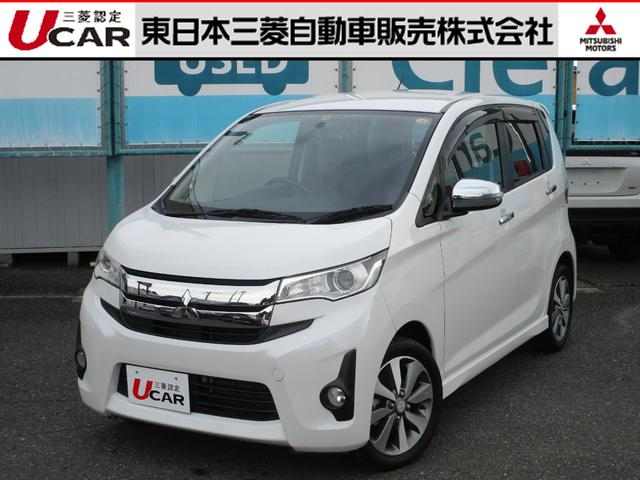 三菱 T ワンオーナー ナビ カメラ シートヒーター