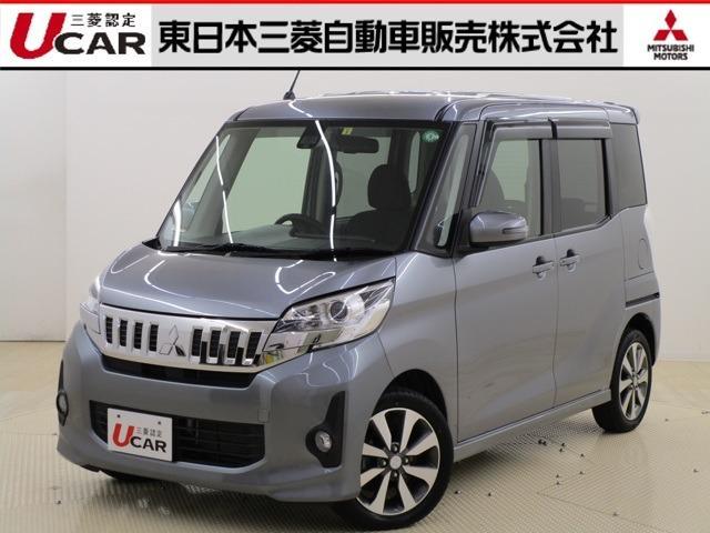 三菱 eKスペースカスタム カスタムT e-アシスト バックカメラ/両側電動スライド/衝突軽減
