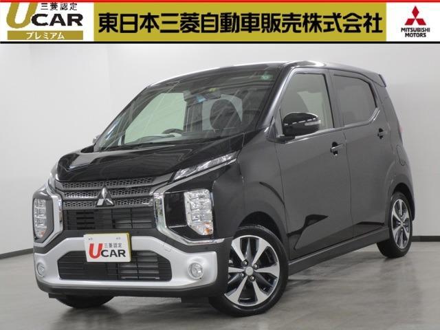 三菱 T サポカーS 認定U-CAR 先進安全パッケージ(デジタルルームミラー&マルチアラウンドモニター)