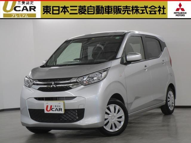 三菱 M e-Assistレス 禁煙車