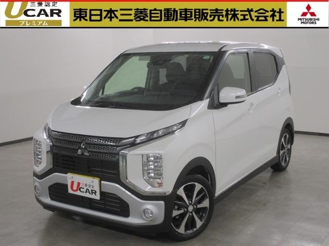 三菱 T サポカーS 認定U-CAR
