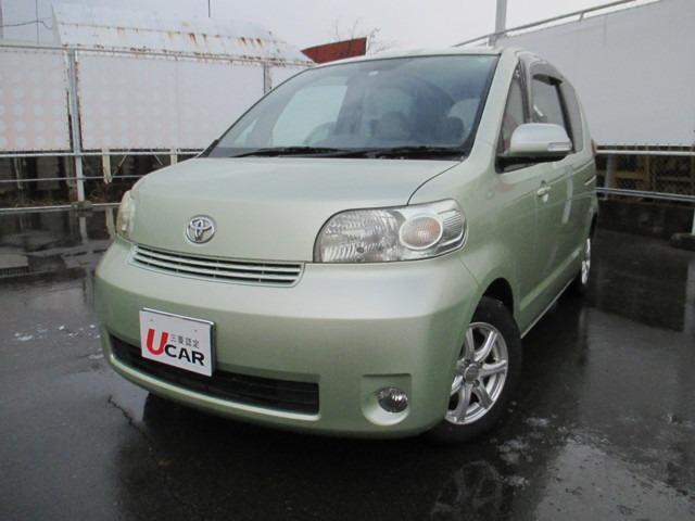 トヨタ 130i Cパッケージ HIDセレクション 三菱認定中古車 点検整備付 1年保証