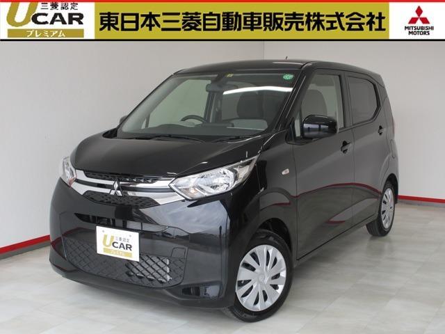 三菱 M 運転席 助手席 シートヒーター付き