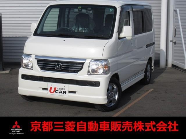 ホンダ G 地デジTV キーレス 4WD 三菱認定中古車保証