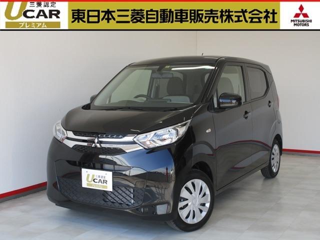 三菱 M 運転席 助手席シートヒーター付き